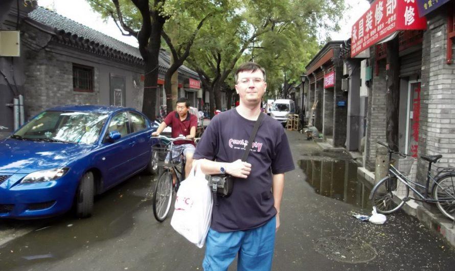 Шоппинг в Пекине и прогулка по пекинским хутунам