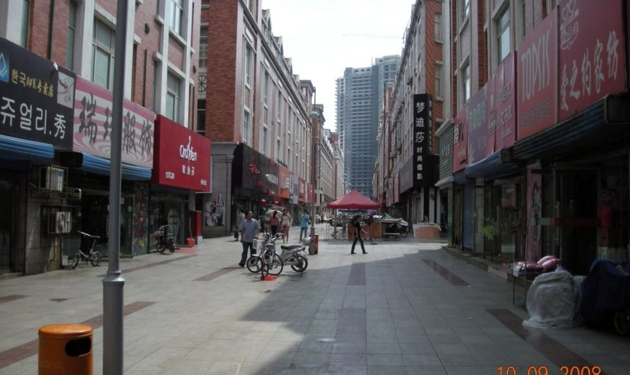 Поездка из Бейдайхэ в Циньхуандао на шоппинг