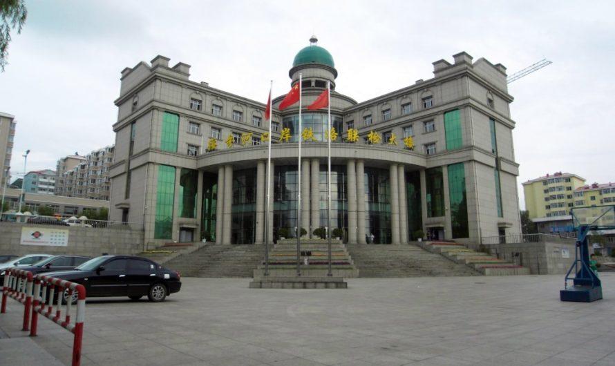 Переезд на поезде через русско китайскую границу через Уссурийск Гродеково и Суйфеньхе