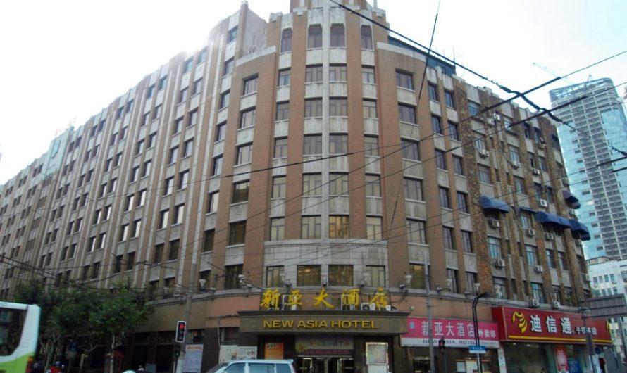 Последний день в Шанхае и отправление в Харбин на поезде