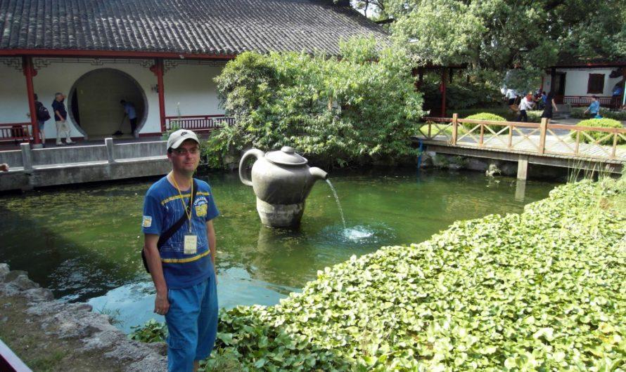 Переезд в Ханчжоу с попутной дегустацией в чайной деревне и последующей прогулкой по озеру Сиху