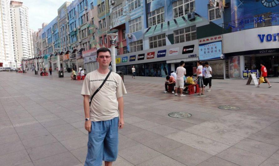 Прогулка по торговопешеходной улице Тайдонг в Циндао