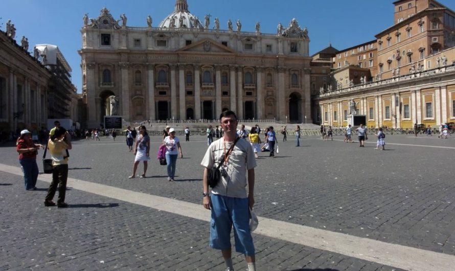 Познавательное посещение государства Ватикан