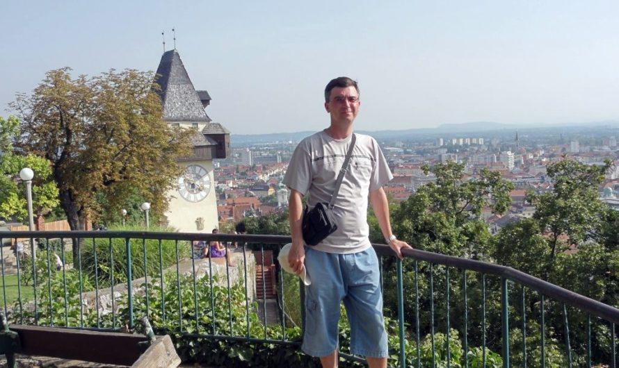 Воскресный заезд в австрийский Грац