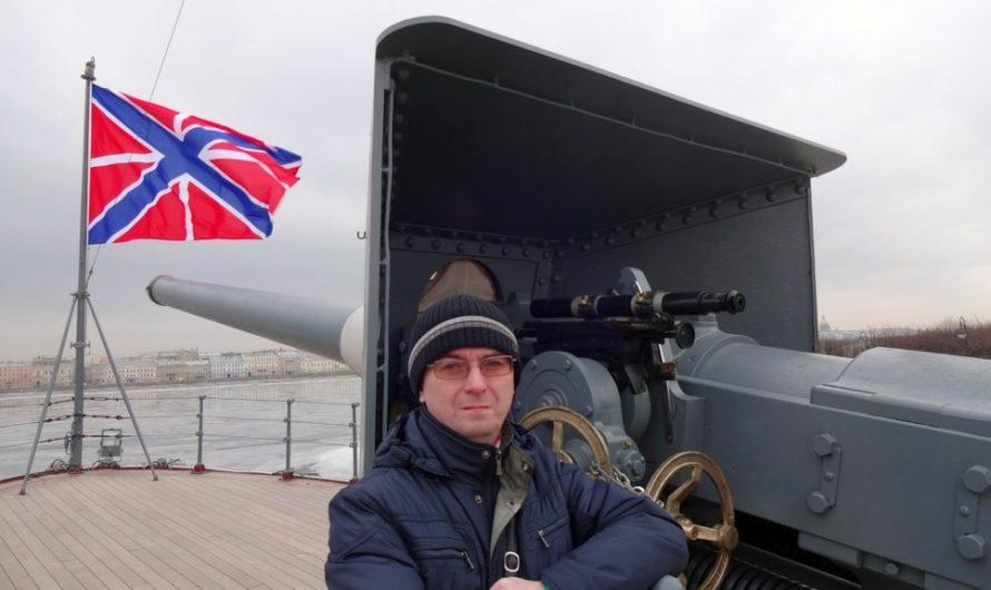 Самостоятельный осмотр крейсера Аврора