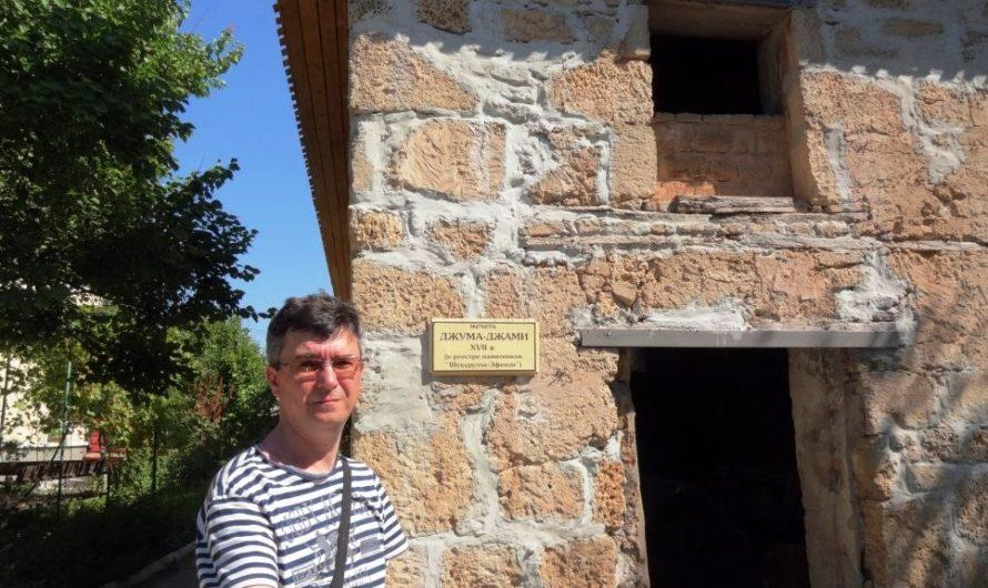 Малый Иерусалим в Евпатории   попытка номер два