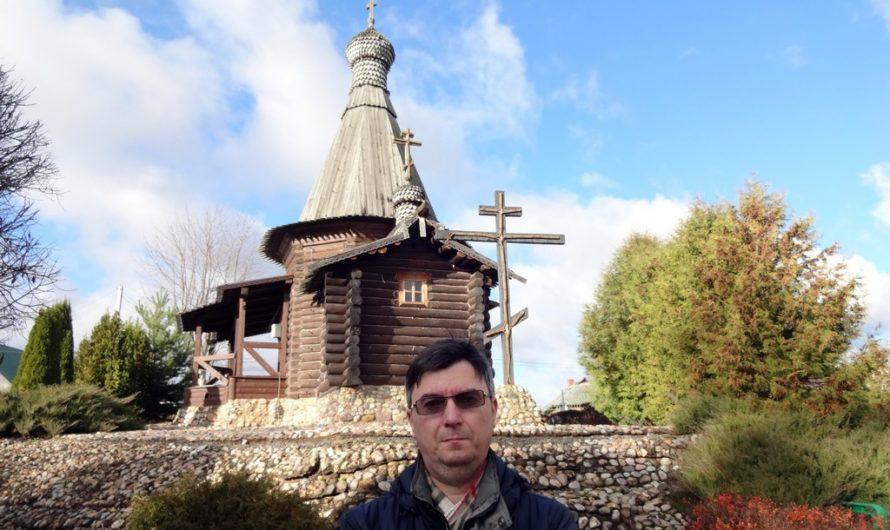 Поездка по религиозным местам Можайска